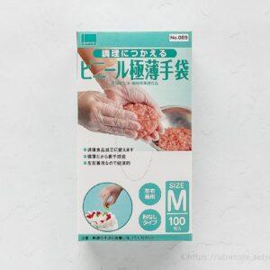 okamoto ビニール極薄手袋