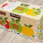 見た目が可愛いコストコのアップルソースは料理・お菓子から赤ちゃんの離乳食にまで使える便利なソース