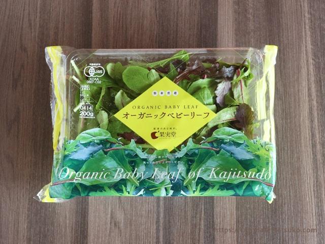 果実堂 熊本県産 有機栽培ベビーリーフ