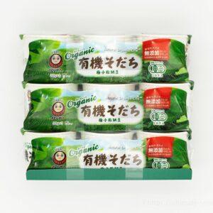 コストコに売っていた有機オーガニック納豆が後味すっきりでサイズが大きくて安い!おすすめの納豆