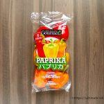 コストコのジャンボパプリカ6個!栄養価たっぷりでいろいろな料理に使えておすすめ