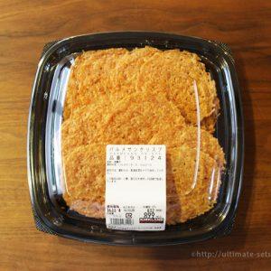 コストコのパルメザンクリスプ!焼いた濃厚チーズはパリパリ食感…サラダのトッピングにもGoodかも!