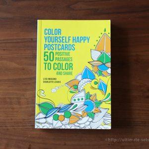 コストコのPOSTCARDCOLOR BooKが超可愛い!ポストカードの大きさの本格塗り絵を楽しめる掘り出し物発見