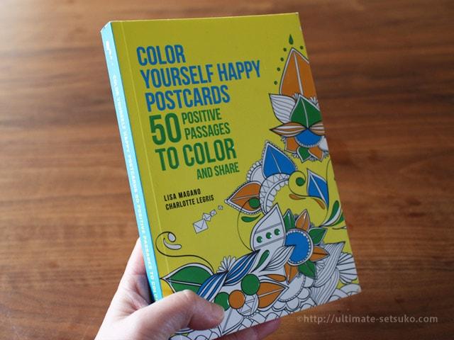 コストコのpostcardcolor Bookが超可愛いポストカードの大きさ
