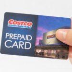 コストコ プリペイドカードのチャージ方法や有効期限など使い方をまとめました