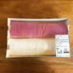 紫芋と安納芋ロールケーキ