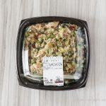 コストコのキヌアチキンサラダ。栄養価の高い話題の食材がたっぷり入ったヘルシーサラダ