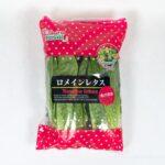 コストコのロメインレタスはサラダや炒め物にも使える美味しい国産野菜