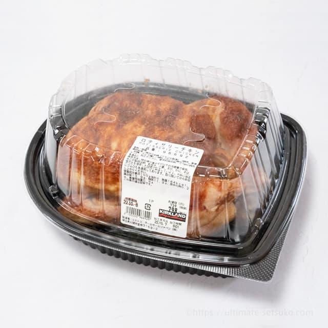 チキン コストコ アレンジ ロースト