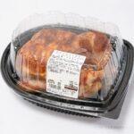 コストコの鶏肉の丸焼きロティサリーチキンは感動の味&衝撃の値段でクリスマスなどパーティにピッタリ