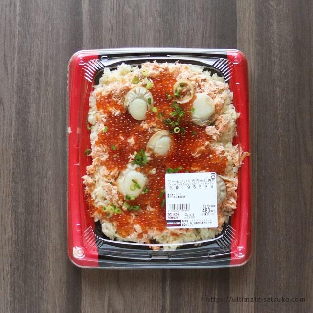 コストコ ちらし 寿司