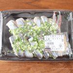 ストコで秋の味覚「さんま寿司」