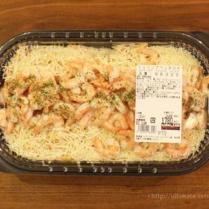 コストコの「シュリンプペンネ ロゼ」は簡単調理で時短に貢献!チーズが主張しすぎずエビのプリプリ感を味わえて美味しい。