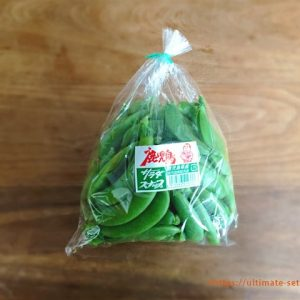 コストコ 鹿児島県のスナップエンドウの美味しい食べ方と下ごしらえや茹で時間のまとめ
