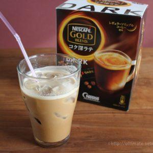 ネスカフェのスティックコーヒーがコストコで爆安だったのでたくさん飲む人にはめっちゃおすすめ