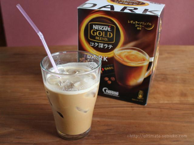 costco-stick-coffee_01