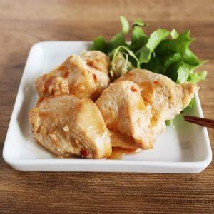 アレンジレシピ:和風たまねぎドレッシングとさくらどり肉のグリル焼き」