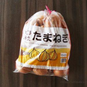 コストコの北海道産たまねぎがおすすめ!ソフトボール並みのでかさで5kg678円