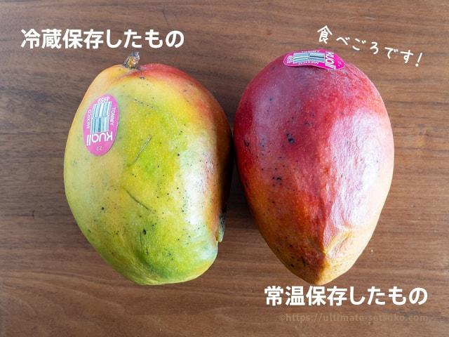 マンゴー 食べ頃 コストコ 美味しいサインを見逃さないで!マンゴーの食べ頃の見分け方と保存方法を解説