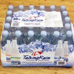 コストコ トーキングレインの無果糖炭酸水!30本入り4種のフレーバーが破格の1本61円で買えるぞおぉ