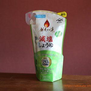 コストコで購入できるヤマサ減塩しょうゆがお値打ち!塩分50%カットでもコクのある香りと味