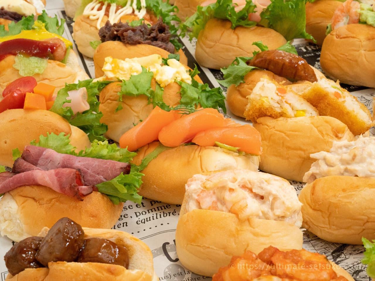 コストコ ディナーロール アレンジレシピ~惣菜パン編