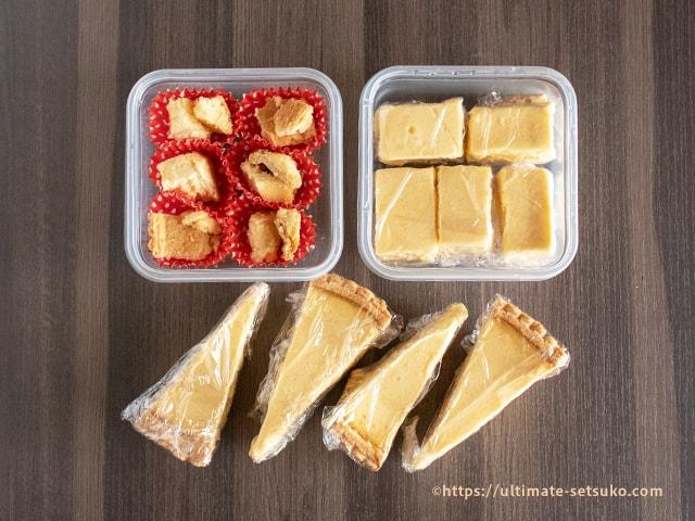 チーズ 切り コストコ 方 ケーキ コストコのトリプルチーズタルトの切り方と保存方法を写真付きで紹介!